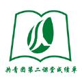 沈师青课堂app