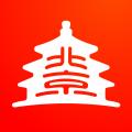 北京通app官网版