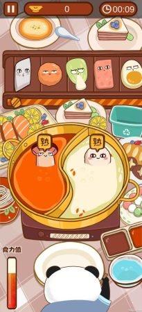 食力火锅图3