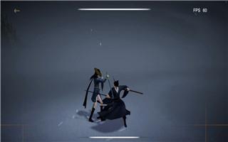 弈剑行图1