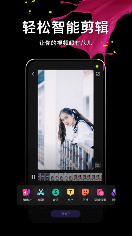 微视app2021极速红包版图1