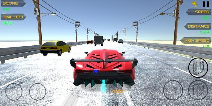 真正的兰博基尼驾驶模拟器图2