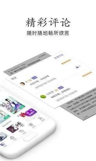 奇书小说app去广告免费版图2