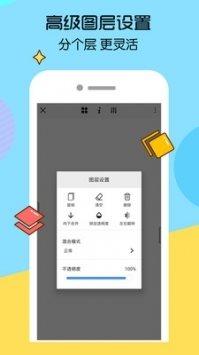 虾漫app图1