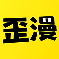 歪歪漫画韩漫app免费版