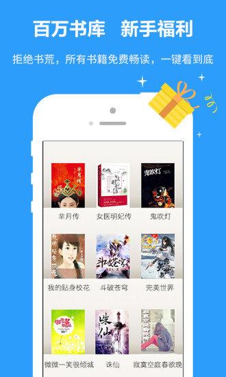 宝书网小说txt免费版图1