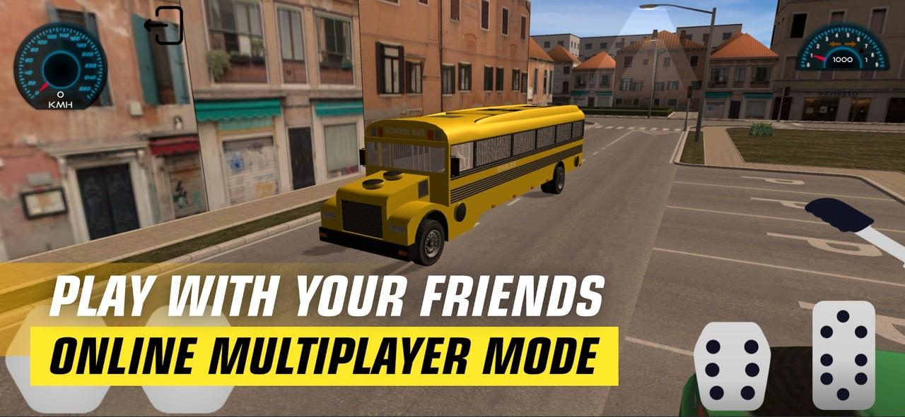 巴士司机世界游戏图3