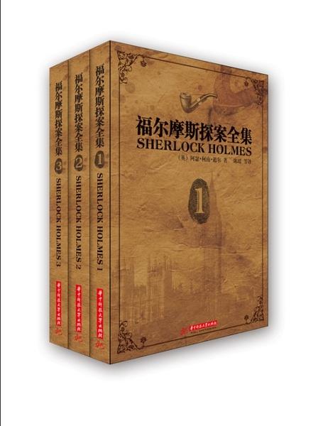 宝书网小说txt免费版图2