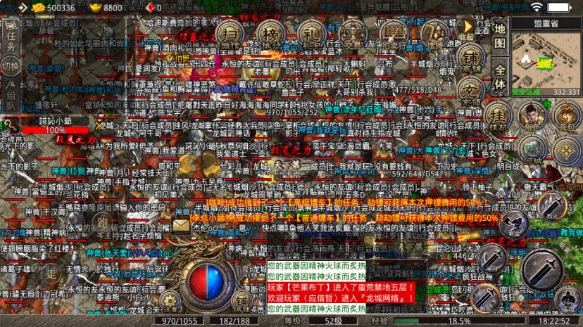 龙城网络复古传奇图1