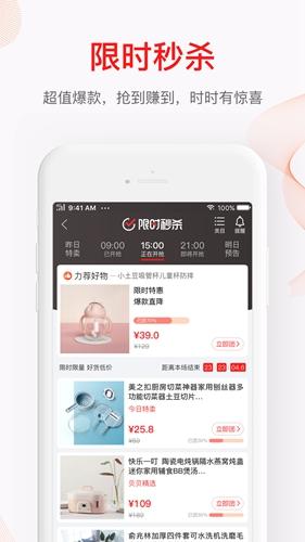 贝贝母婴购物app图4