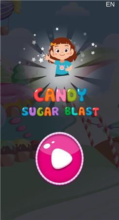 巧克力糖大爆炸