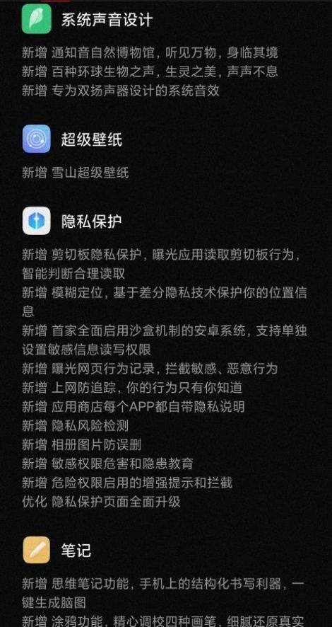 红米Redmi Note 8 Pro