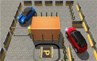 真实三维停车模拟器