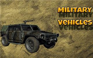 军用越野卡车图2