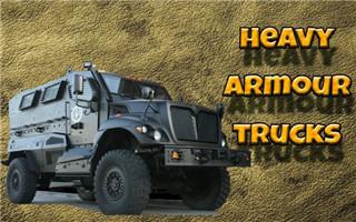 军用越野卡车图1