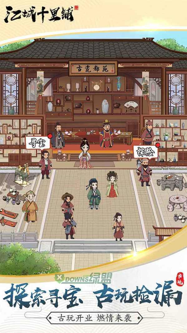 江城十里铺红包版图1