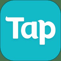 taptap2021最新版