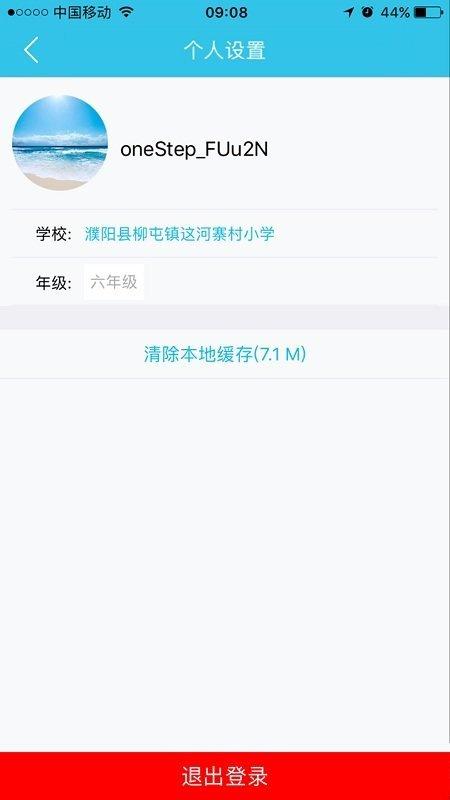 零五网app图2