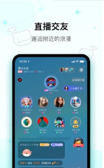 iuv app