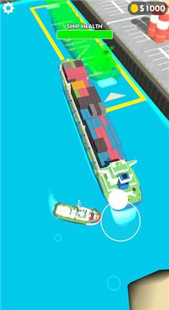 现代货轮模拟器图2