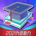贵州省高考志愿填报