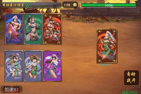 女神三国放置卡牌游戏图3