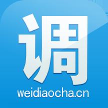 微调查app