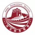 石家庄市民政智能服务