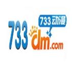 733动漫网手机版