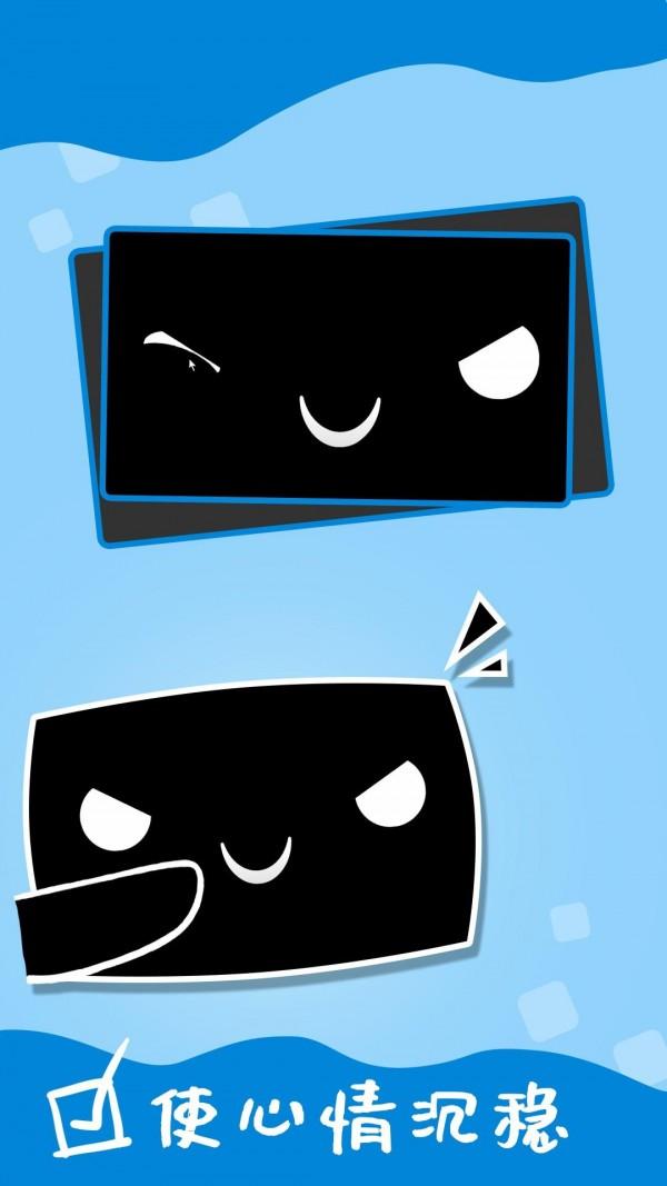电子表情图4
