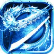 幻影冰雪三职业传奇