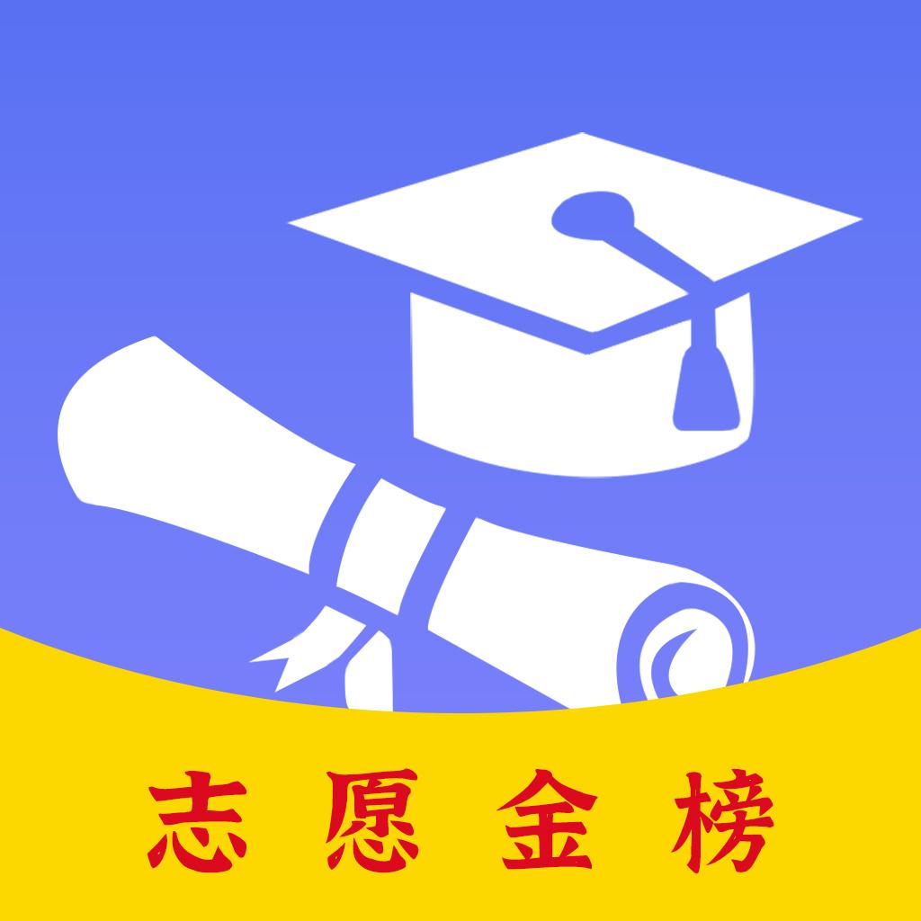 高考志愿君2021