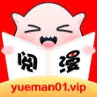 阅漫韩漫app福利漫画