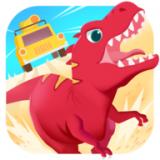 恐龙警卫队2游戏