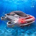 水下汽车特技
