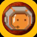 火星逃脱生存游戏