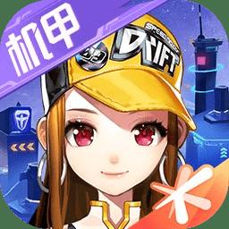 qq飞车手游版下载