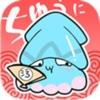 羞羞漫画app破解版免费