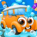 小小洗车达人