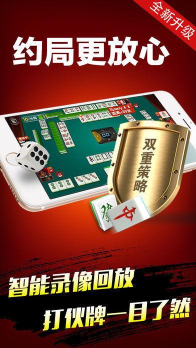 贝贝棋牌手机游戏官方版图1