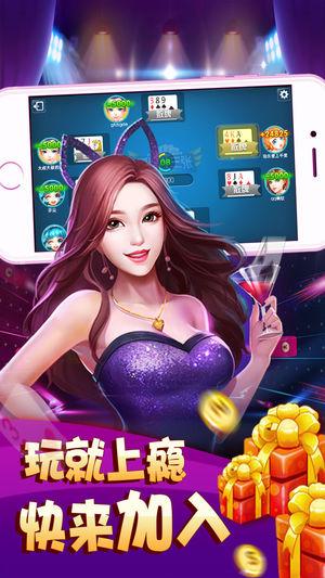 扑克王app官方版下载二维码图2