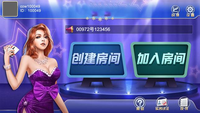 鑫途大赢家图2