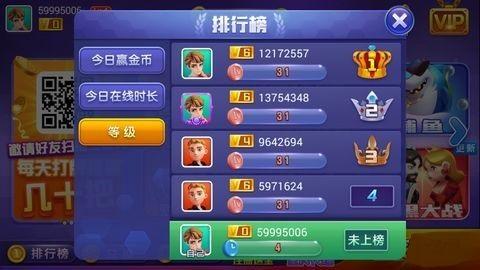 天美娱乐集团app图3