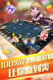 扑克王app官方版下载二维码图1