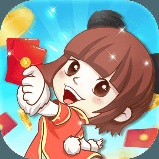 来玩红包群app