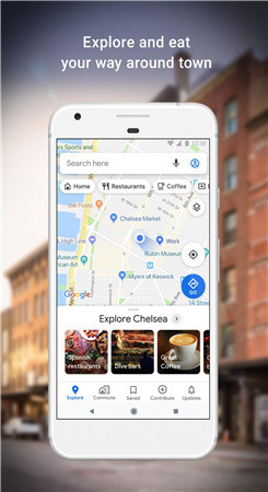 谷歌地图卫星高清地图手机版下载图3
