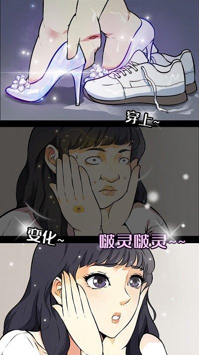 微博动漫app