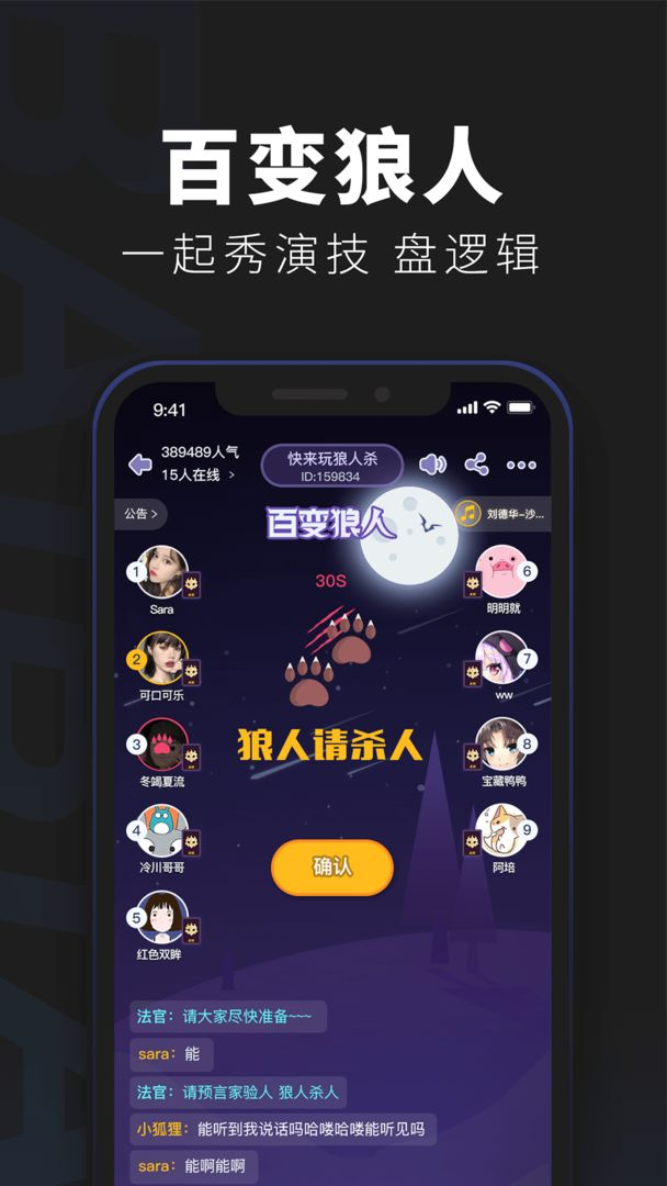 百变大侦探阴阳师解密图3