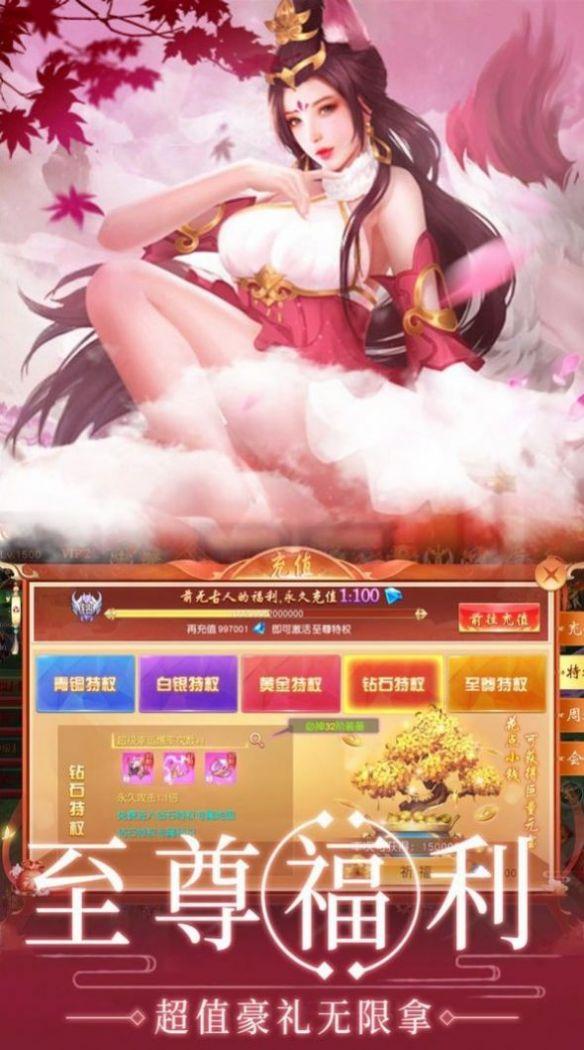 狐影魅杀无限吸血版游戏官方版图3