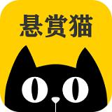悬赏猫app下载